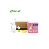 Haakaa New Mum Breastfeeding Starter Pack