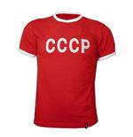 Maillot Vintage CCCP