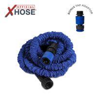 Xhose Blue-50ft