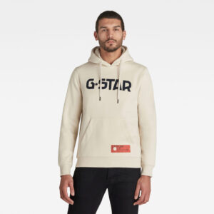 G-Star Hooded Sweater - Beige - Men