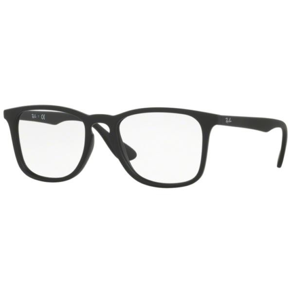 Rame ochelari de vedere unisex RAY-BAN RX7074 5364