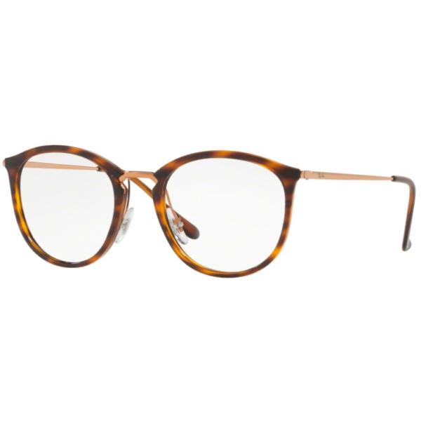 Rame ochelari de vedere unisex RAY-BAN RX7140 5687