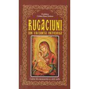 Rugaciuni din credinta ortodoxa culese din manuscrise si carti vechi