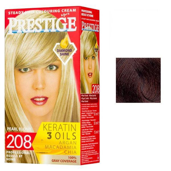Vopsea pentru Par Rosa Impex Prestige, nuanta 223 Dark Mahogany