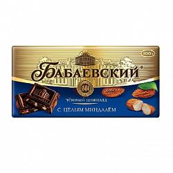 Шоколад Бабаевский темный, с целым миндалем, 100 гр.