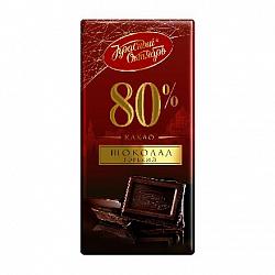 Шоколад Горький Красный Октябрь 80% какао, 75 гр.